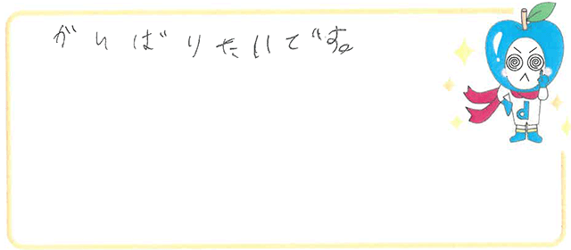 Y君(豊中市)からの口コミ