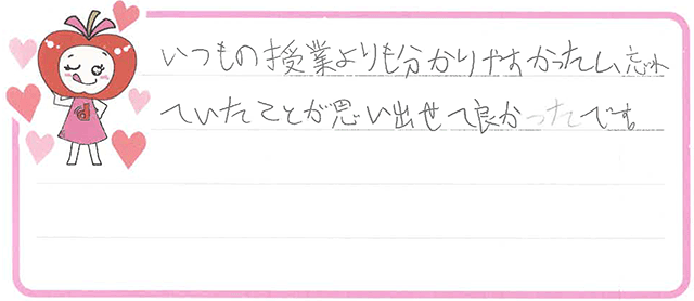 Mちゃん(松本市)からの口コミ