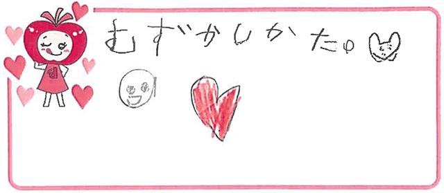 Yちゃん(生駒市)からの口コミ