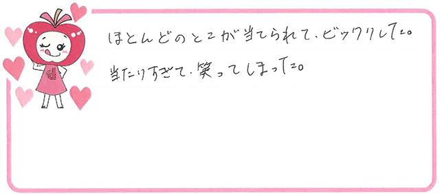 Nちゃん(加古川市)からの口コミ