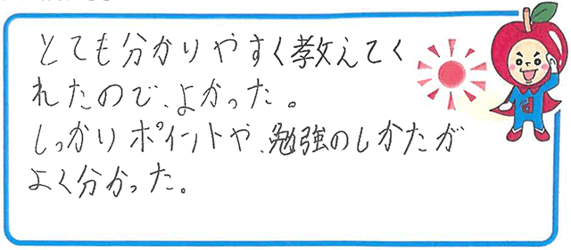 K君(八尾市)からの口コミ