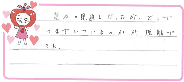 SSちゃん(高岡市)からの口コミ