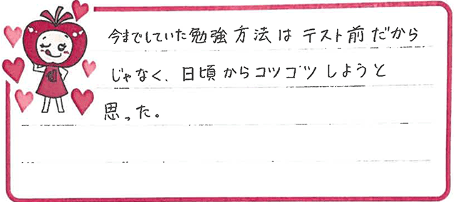 Yちゃん(相生市)からの口コミ