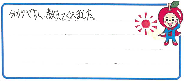 K君(堺市)からの口コミ