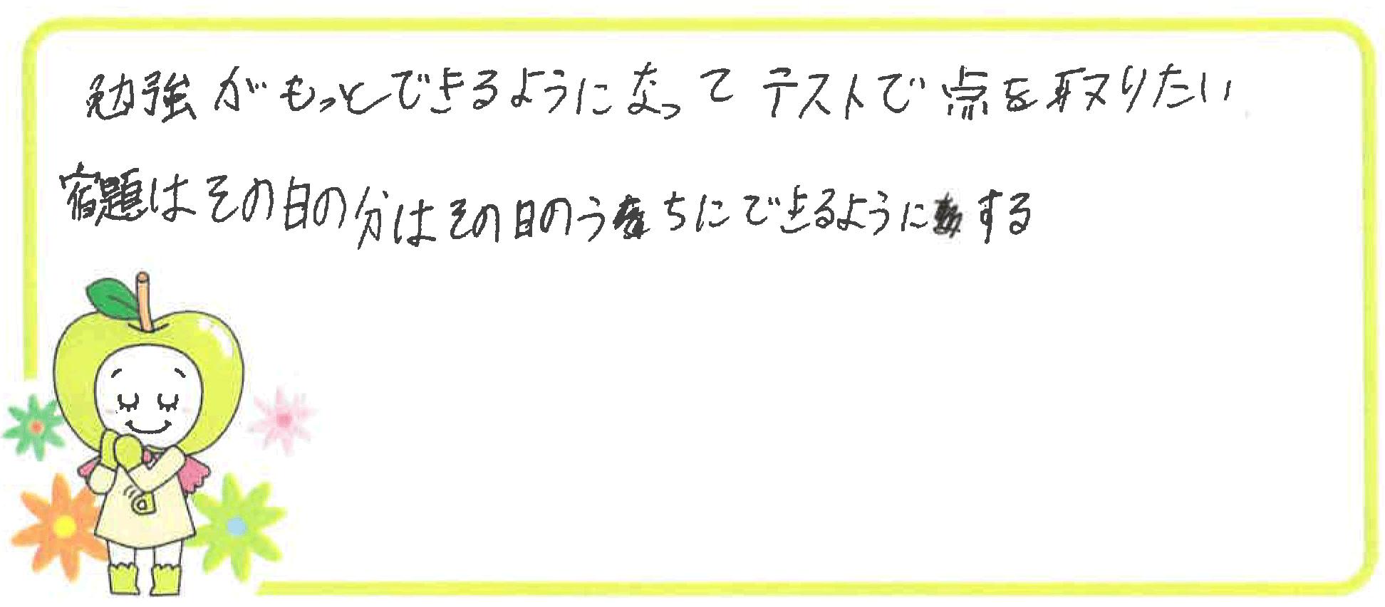 A君(堺市)からの口コミ