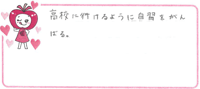 Sちゃん(岸和田市)からの口コミ