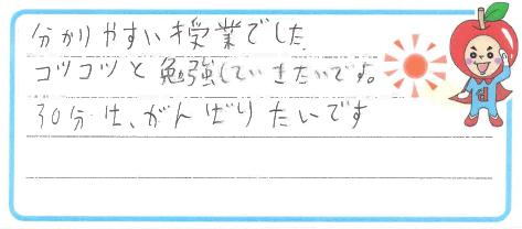【広島市の家庭教師】広島市で実績24年!平均点以下専門デスク ...