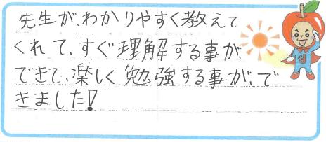 R君(大野市)からの口コミ