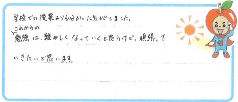 Sちゃん(砺波市)からの口コミ