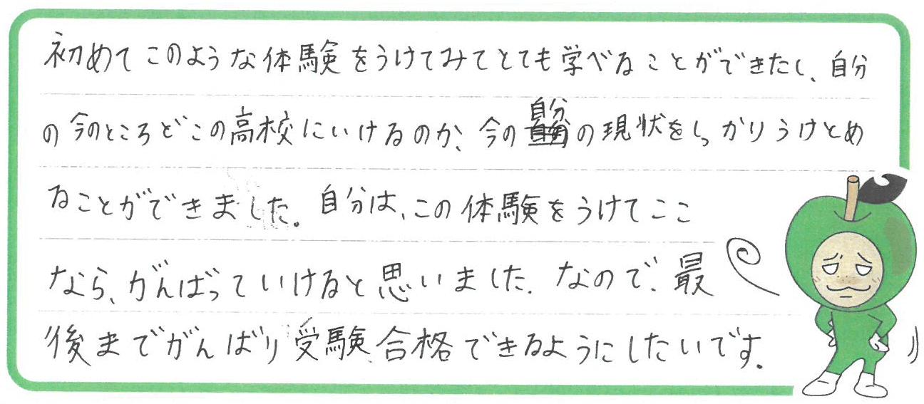 ケン君(北九州市八幡西区)からの口コミ