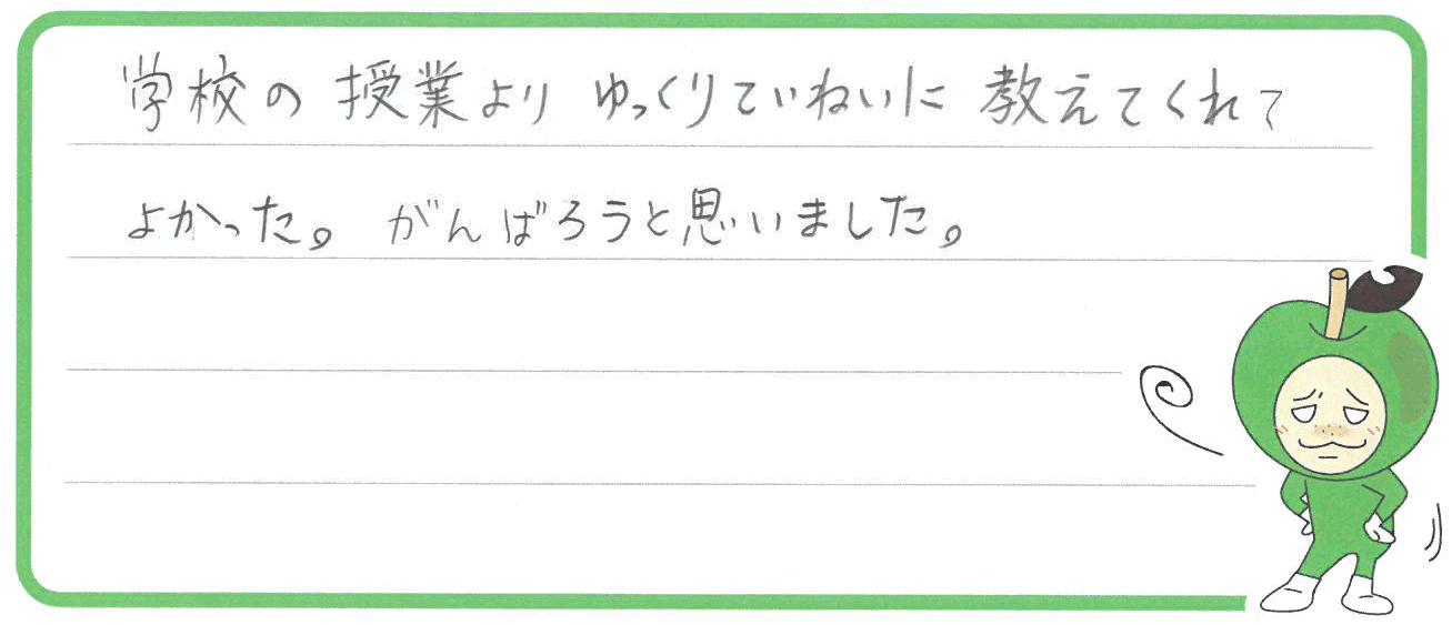 マサ君(北九州市小倉北区)からの口コミ