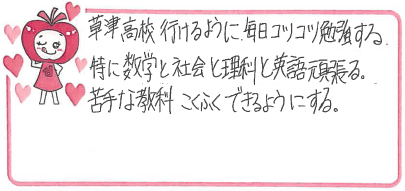 Aちゃん(大和高田市)からの口コミ