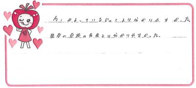 Mちゃん(宝塚市)からの口コミ