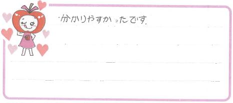 あいなちゃん(鯖江市)からの口コミ