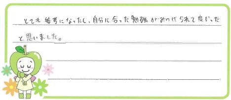 Yちゃん(一宮市)からの口コミ