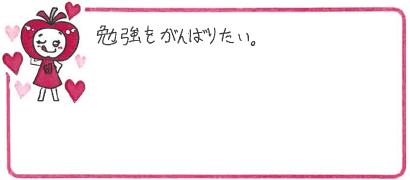 Kちゃん(宝塚市)からの口コミ