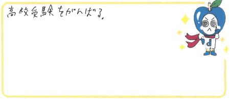 J君(藤井寺市)からの口コミ
