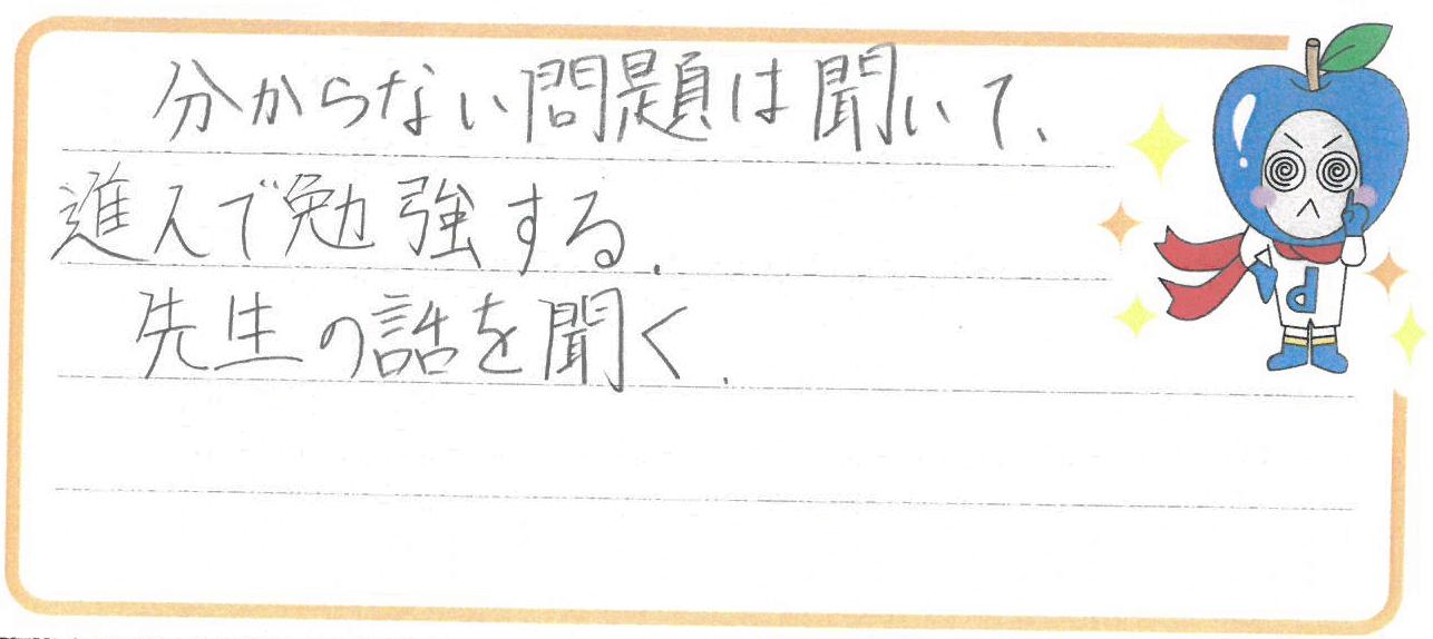 Y君(山口市)からの口コミ