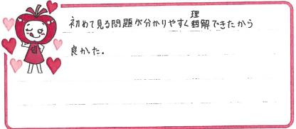Yちゃん(野洲市)からの口コミ