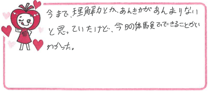 Kちゃん(姫路市)からの口コミ
