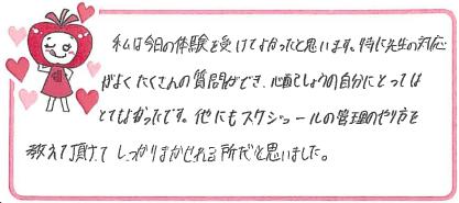 Kちゃん(泉佐野市)からの口コミ