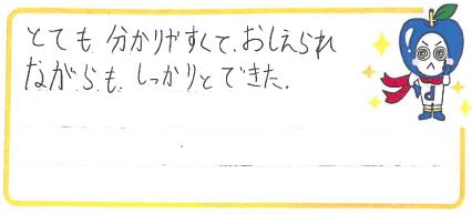 K君(吹田市)からの口コミ