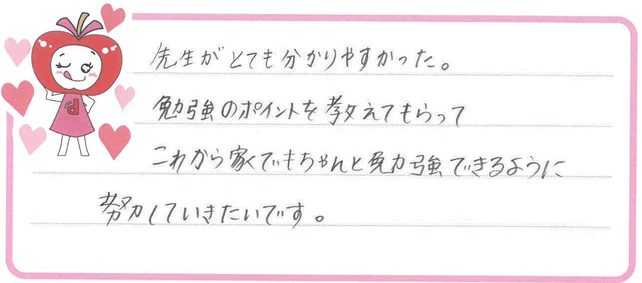 Yちゃん(北九州市戸畑区)からの口コミ