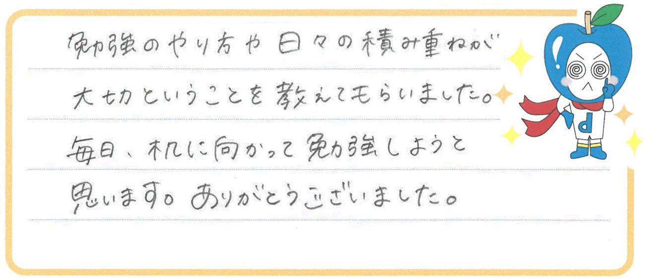 Rちゃん(福岡市)からの口コミ