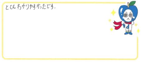 M君(大阪市生野区)からの口コミ