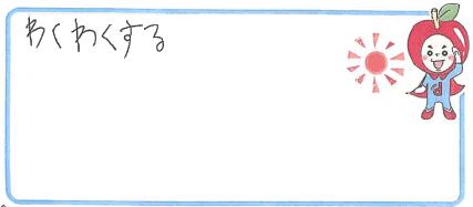 S君(神戸市垂水区)からの口コミ