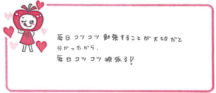 Nちゃん(三田市)からの口コミ