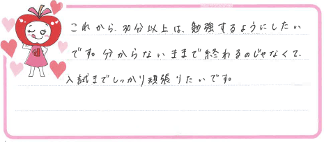 Hちゃん(岡山市北区)からの口コミ