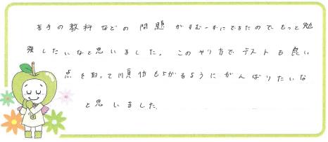 Kちゃん(松江市)からの口コミ