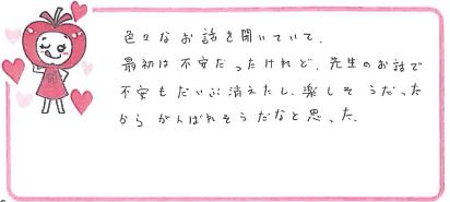 Kちゃん(堺市西区)からの口コミ