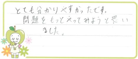 K君(松本市)からの口コミ