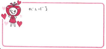 Mちゃん(和歌山市)からの口コミ
