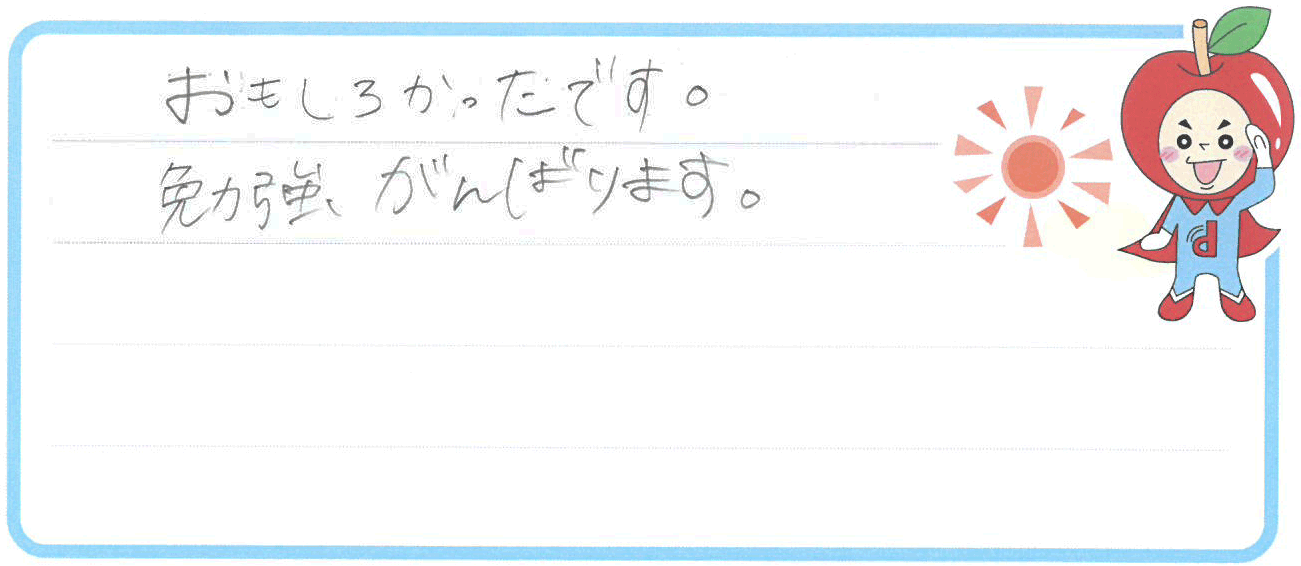 TO君(山口市)からの口コミ
