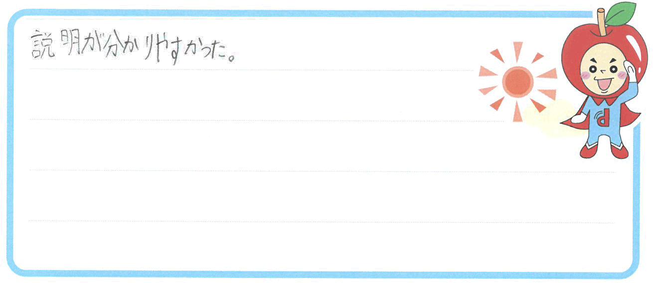 Kちゃん(大分市)からの口コミ