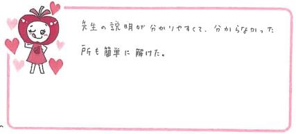 Rちゃん(箕面市)からの口コミ