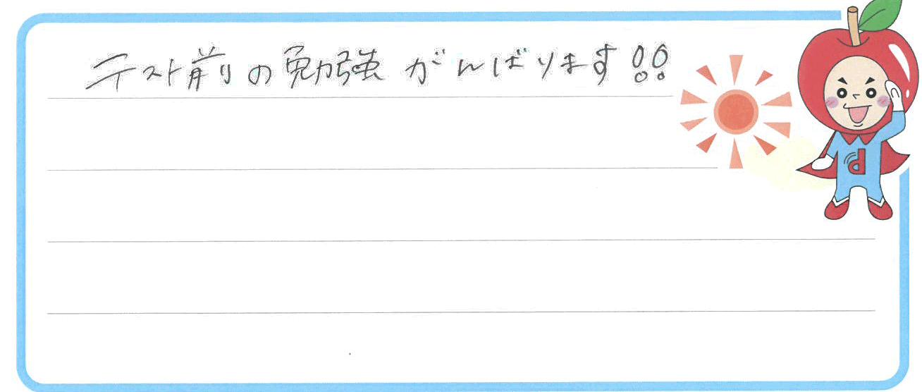 Mちゃん(大分市)からの口コミ