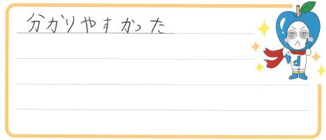 R君(富山市)からの口コミ