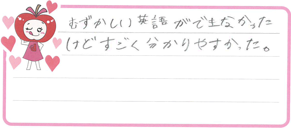 ミクちゃん(佐賀市)からの口コミ