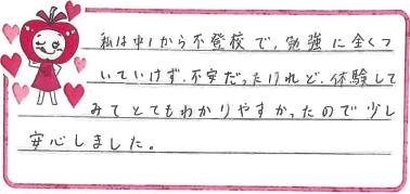 Wちゃん(和歌山市)からの口コミ
