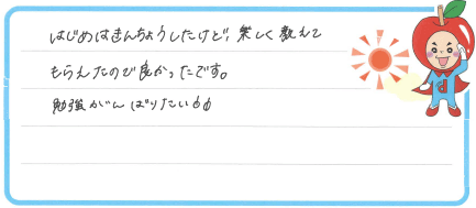 M・Mちゃん(金沢市)からの口コミ