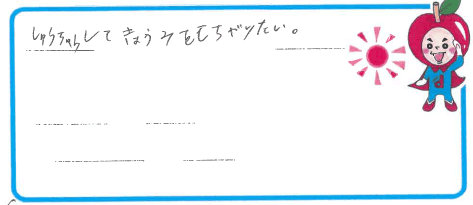S君(大阪市城東区)からの口コミ