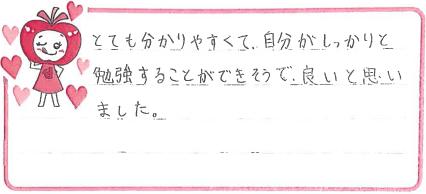 Yちゃん(大阪市港区)からの口コミ