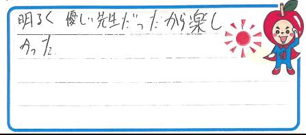 Y君(神戸市中央区)からの口コミ