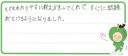 Rちゃん(広島市)からの口コミ