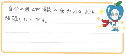 Sちゃん(高松市)からの口コミ