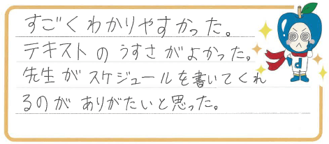Nちゃん(名古屋市天白区)からの口コミ